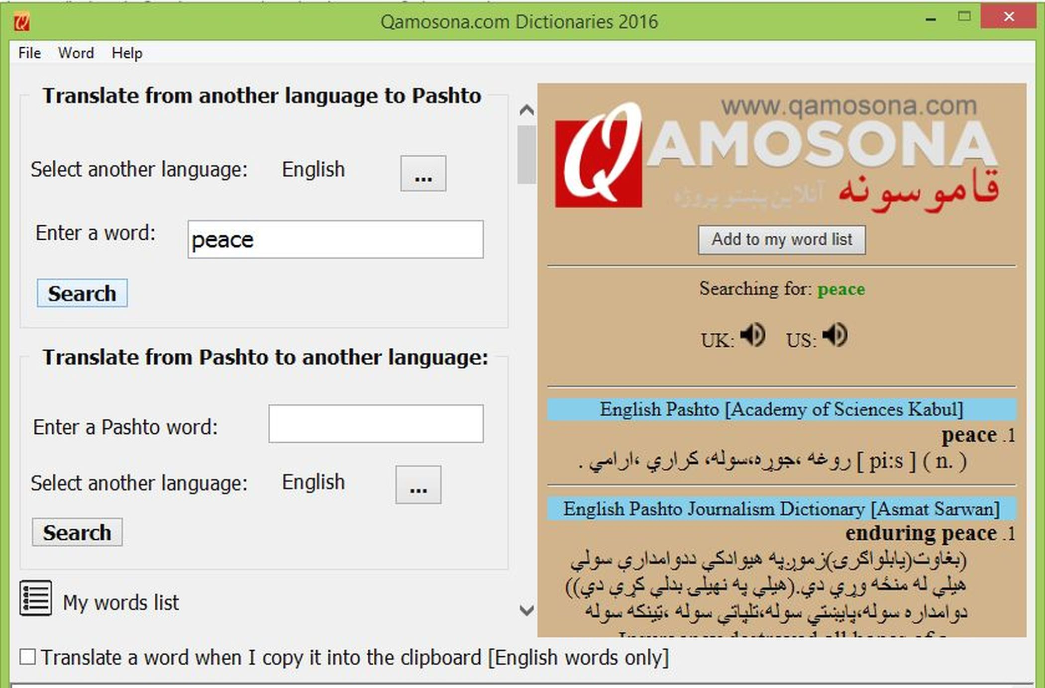 Pashto Dictionaries Software for PCs Version 1.0